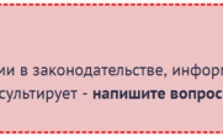 Как получить и оплатить епд на портале mos.ru — инструкция