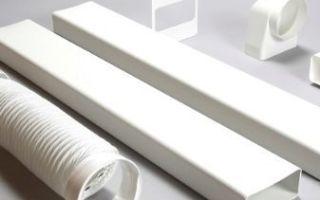 Пластиковые воздуховоды для вентиляции — советы по использованию!
