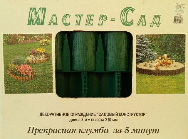 Грядки из пластиковой доски: фото-примеры интересных вариантов