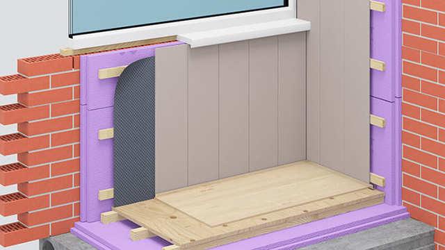 Калькулятор для расчета толщины утепления балкона или лоджии