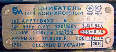 Какой выбрать стабилизатор напряжения 220в для дома: советы