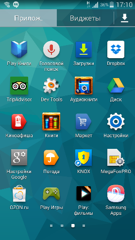 Как оплатить городской телефон на портале mos.ru - инструкция