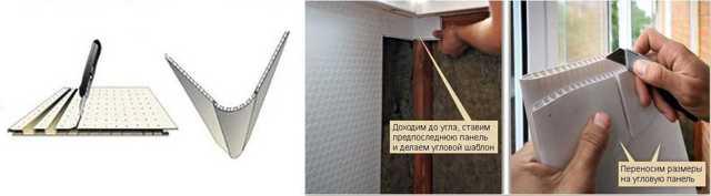 Как крепить панели ПВХ к стене: подробная инструкция для новичков