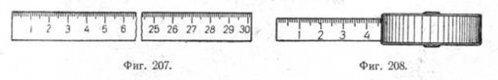 Какими инструментами пользуются для измерения расстояний
