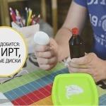 Чем отмыть клей от скотча с пластика
