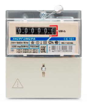 Электросчетчик, передающий показания: виды, модели, цены