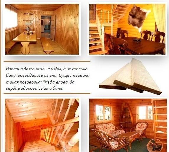 Отделка бани внутри: фото, виды материалов и этапы монтажа
