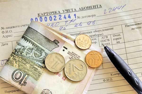 Субсидии на оплату ЖКХ: как оформить и получить