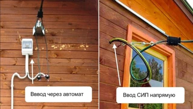 Электропроводка в деревянном доме своими руками: пошаговая инструкция