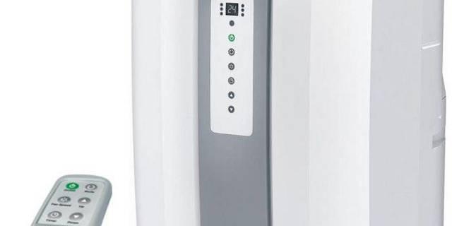 Напольный кондиционер без воздуховода для дома: секреты выбора